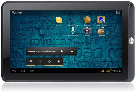 RoverPad 3W 10.4