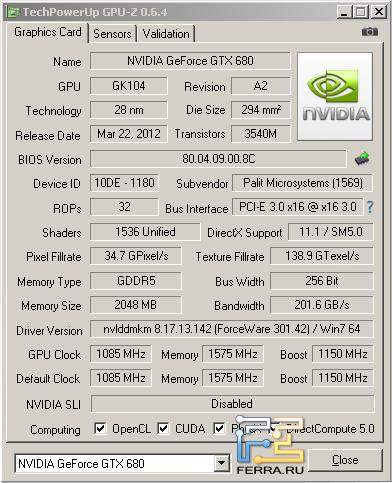 PalitGTX 680 JetSream – номинальный режим работы