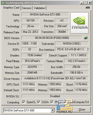 Inno3D Ichill GTX680 в номинальном режиме