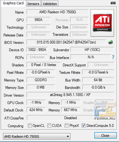 Характеристики видеоадаптера HP ENVY 6-1031er