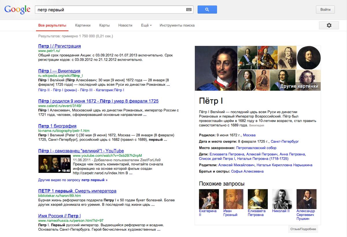 Энциклопедическую сводку Google перевели на русский язык Корпорация Google представила русскоязычную версию сервиса...