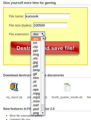 Интерфейс сайта File Destructor
