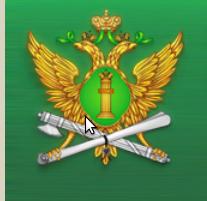 эмблема ФССП России