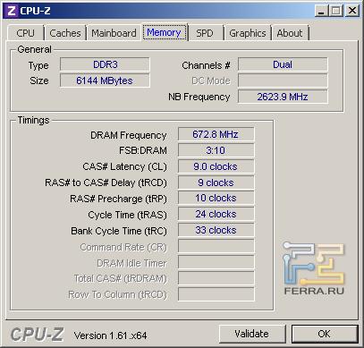 Gpu-Z, вкладка Memory