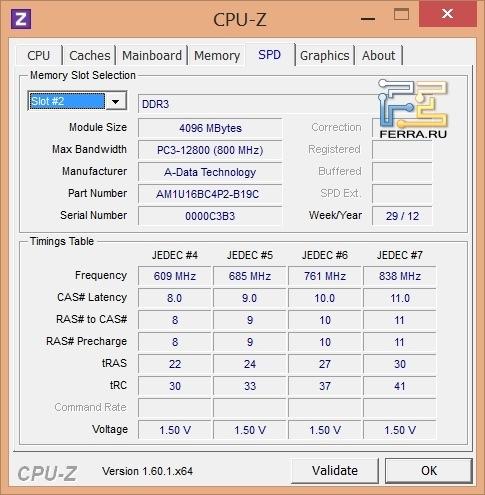 �������������� 4-� ������������ ������ DDR3 Samsung NP730U3E