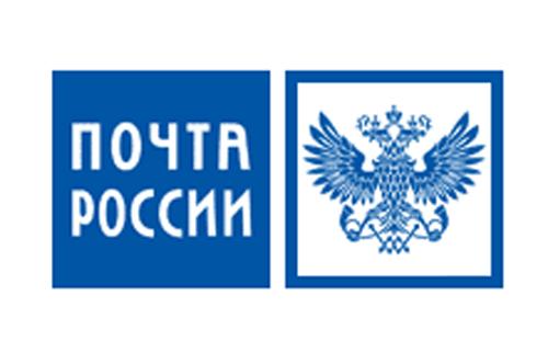 Логотип Почты Росси