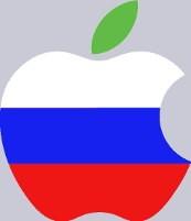 apple начала работать россией напрямую