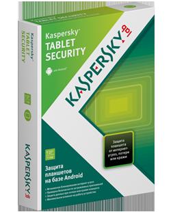Kaspersky Tablet Security