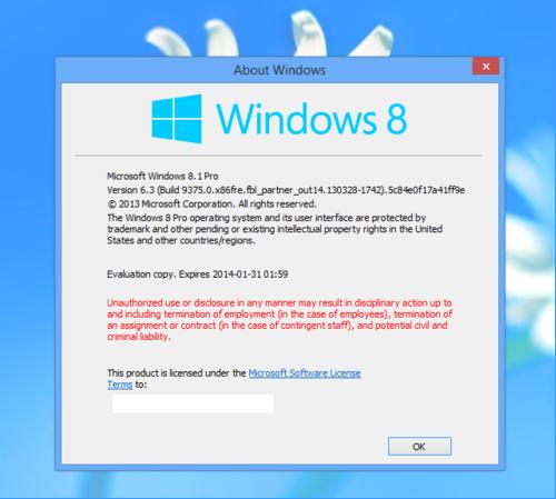 Windows 8.1, известный ранее как  Windows Blue