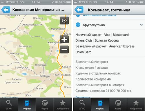 Авиакассы в Караганде узнать адреса и телефоны на портале