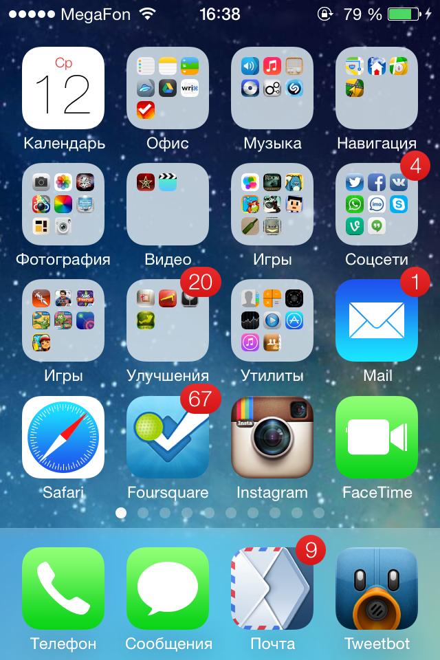приложения и игры на windows phone