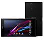 Ультрабольшой и мегамощный. Быстрый обзор Sony Xperia Z Ultra (видео)