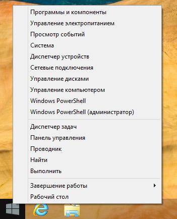 ��������� ������ ���� � Windows 8.1