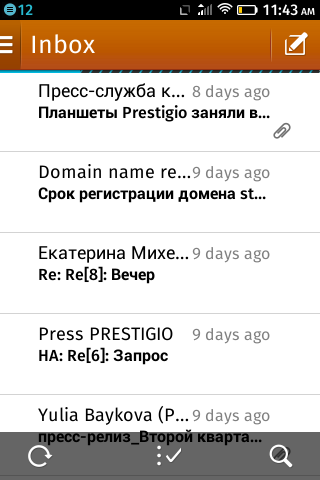 Сообщения на ZTE Open на Firefox OS