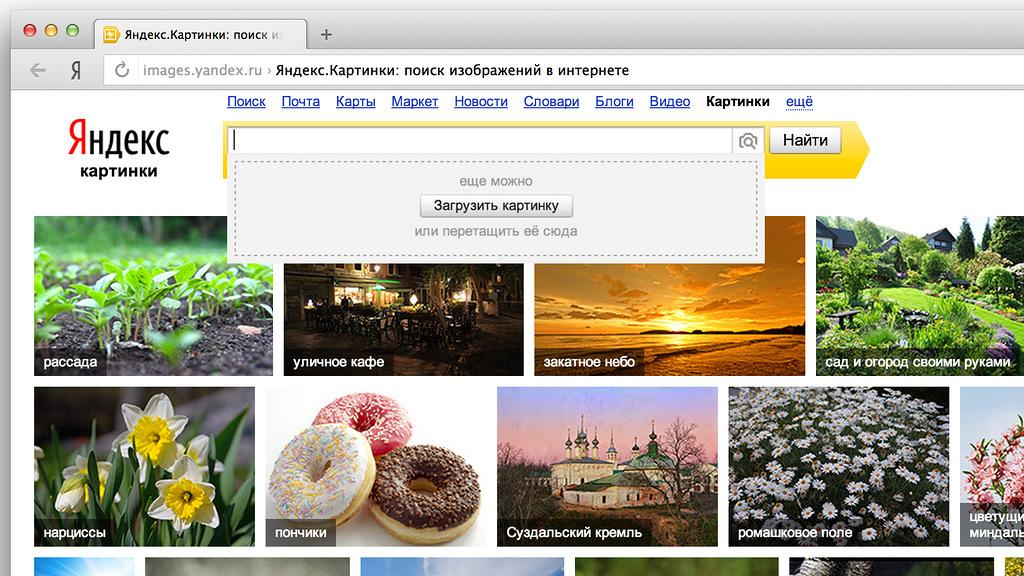 Телефонный справочник москвы 2012 г
