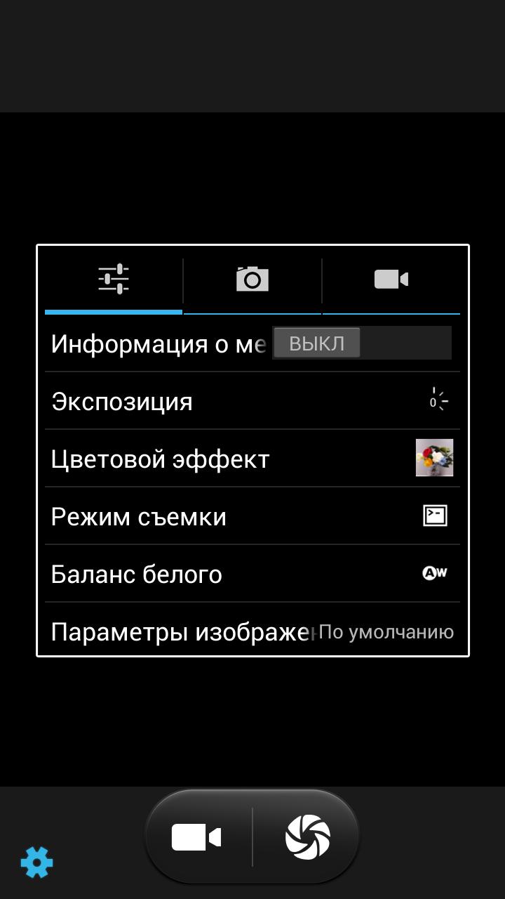 Как добавить русский язык на Андроид-смартфон - 4PDA 28