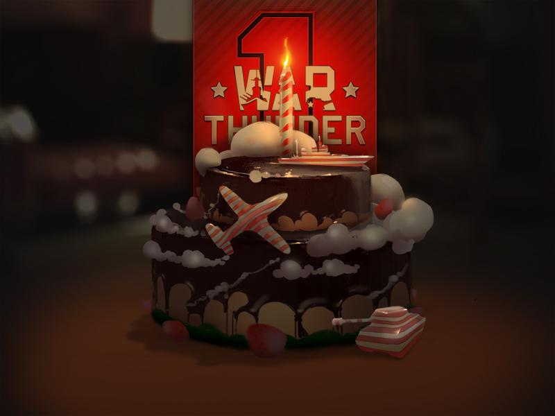 День рождения War Thunder мы дарим подарки вам
