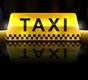 Мобильное такси. Выбираем электронный такси-сервис для новогодних каникул