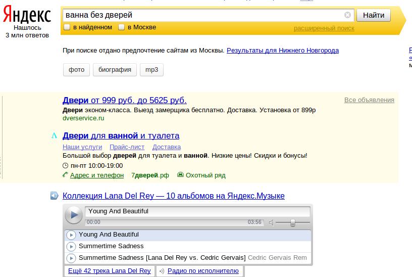 """""""Яндекс """" подал жалобу на Google в ФАС России, На Google Nexus 5 уже тестируется Android 5.2, Qualcomm..."""