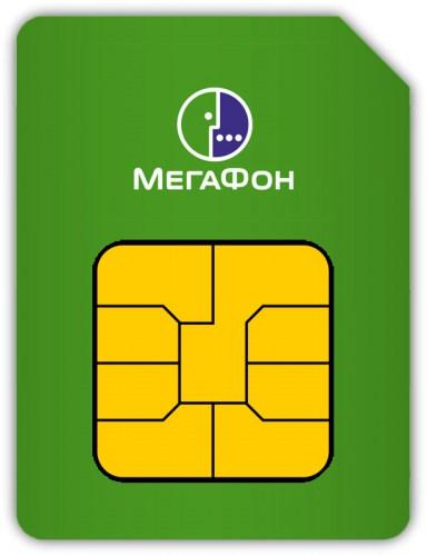 мегафон: