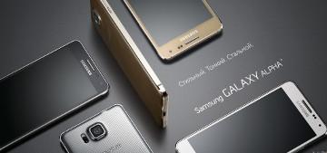 Смартфон Samsung Galaxy Alpha доступен для предзаказа в России