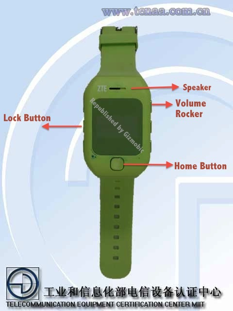 Смарт-часы ZTE сертифицированы в Китае