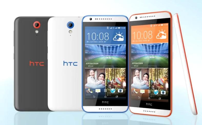 Появилась мини-версия HTC Desire 820 дешевле на $100