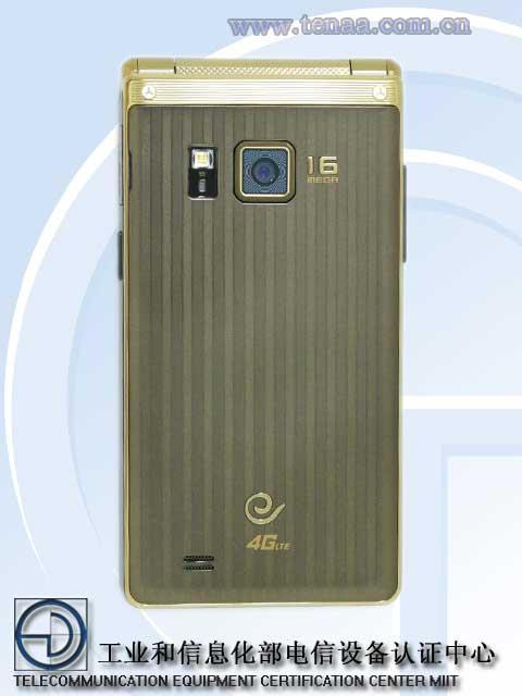 Раскладной смартфон Samsung Galaxy Golden 2 сертифицирован в Китае