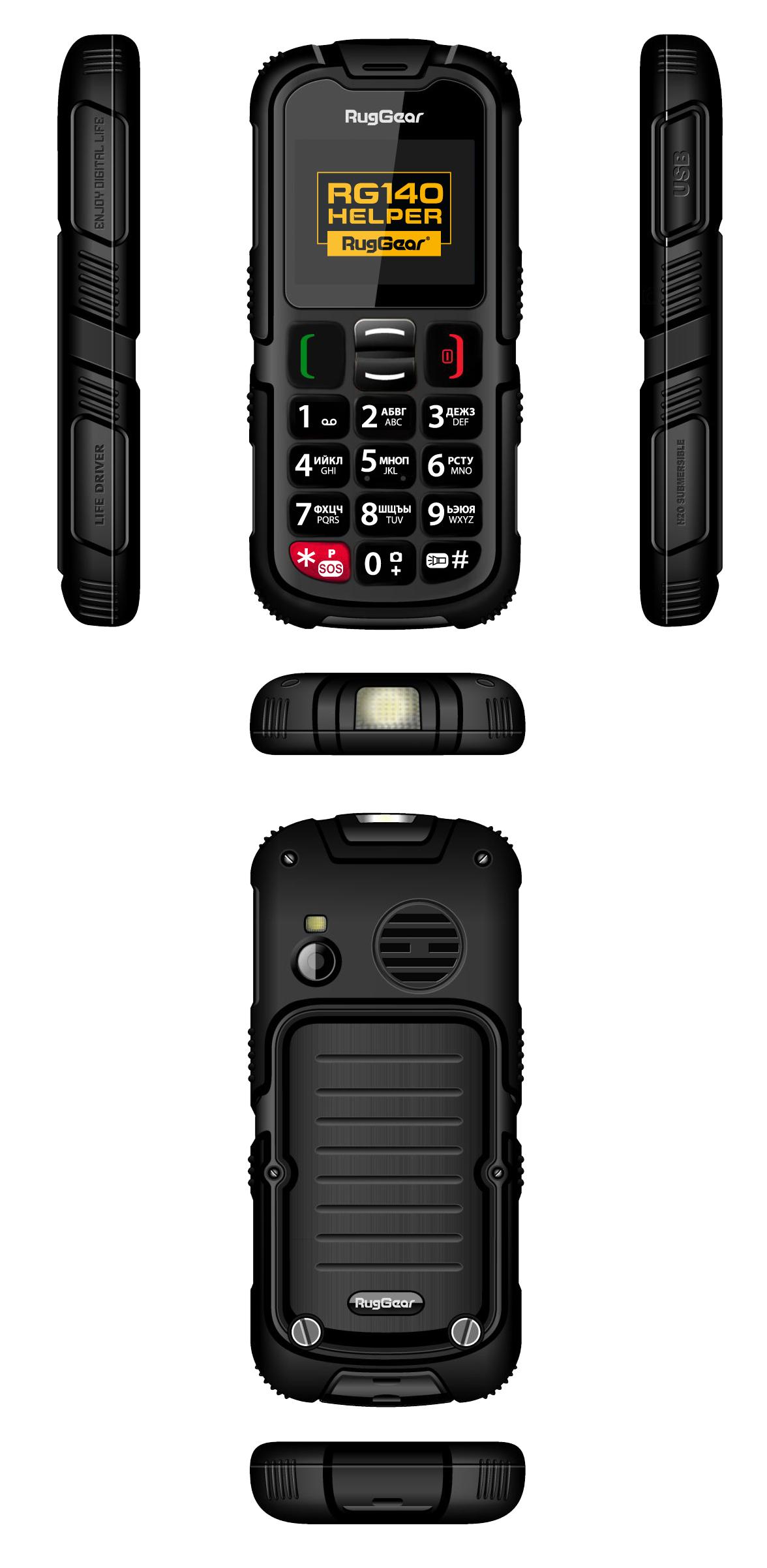 Защищенный телефон RugGear Helper оснащен выделенной кнопкой SOS