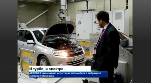 На АВТОВАЗе завершаются испытания гибридных Lada Granta