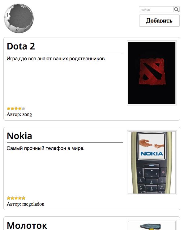 """Сайт дня: """"Короче википедия"""" - Лаконизм 2.0"""