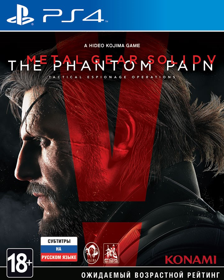 Metal Gear Solid V: The Phantom Pain ������ 1 ��������