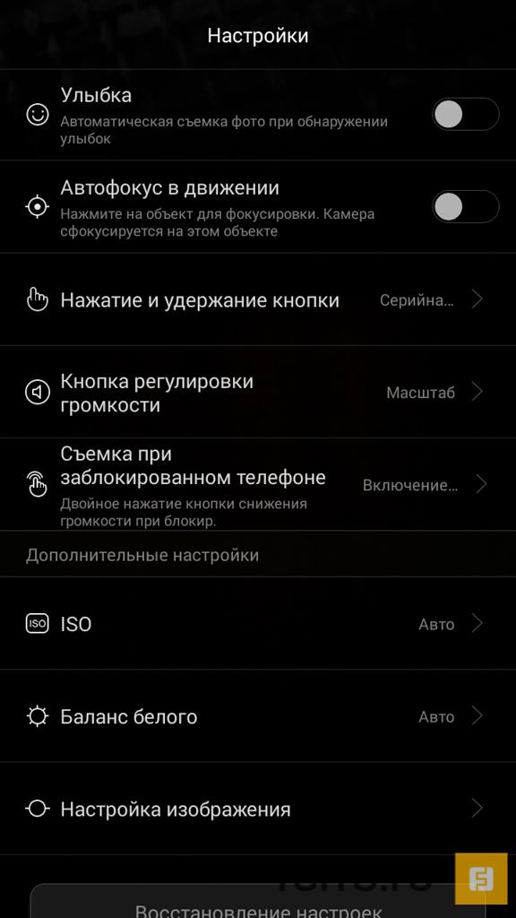хочу как на телефоне джип скрыть приложение перейти