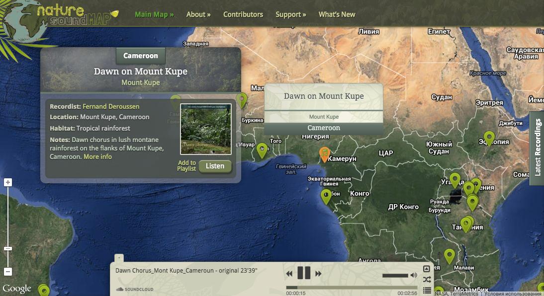 ���� ���: Nature Soundmap - ������������ �� ����