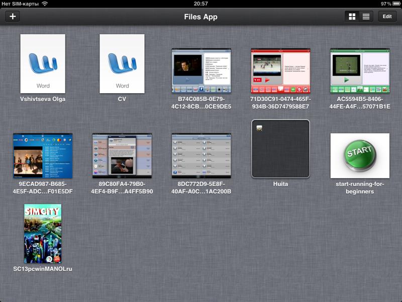 Ipad файловая система