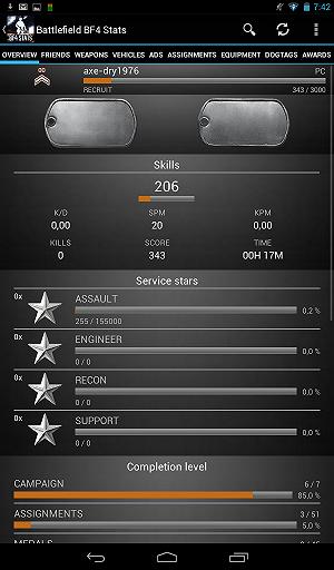 Статистика Battlefield 2/Bad Company/3/4 на Android — Будь в