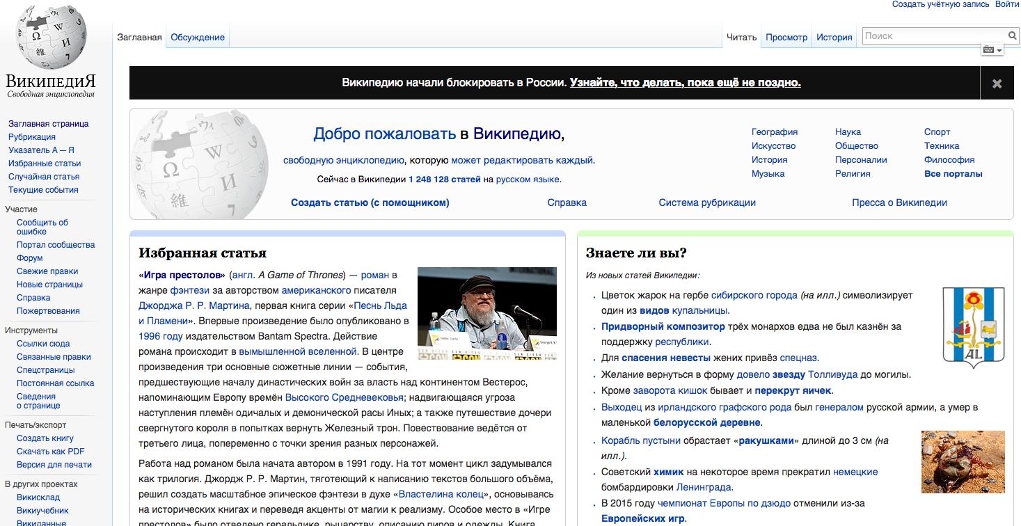 Как сделать ссылку на википедию