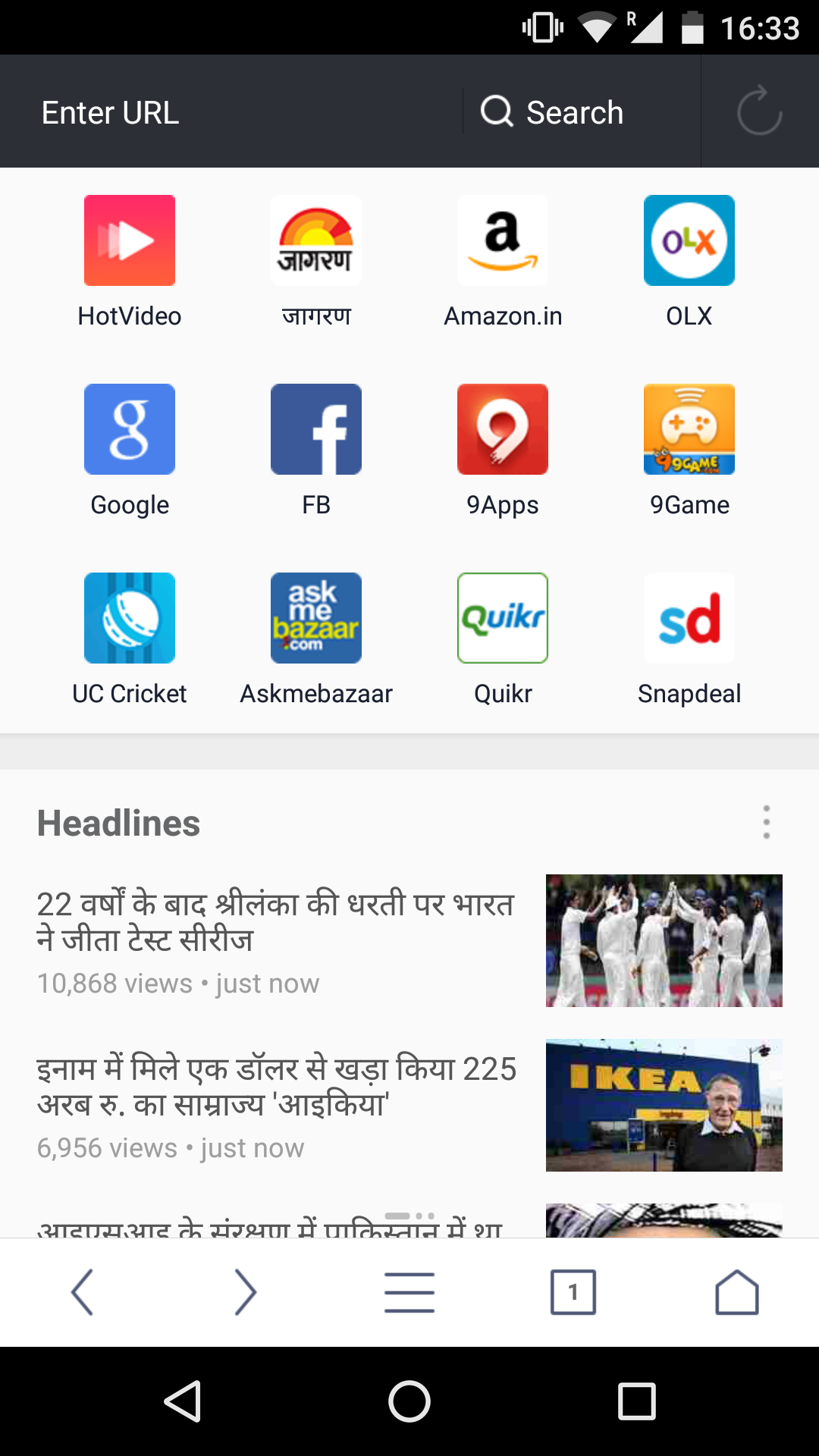 Uc browser to samsung e2252