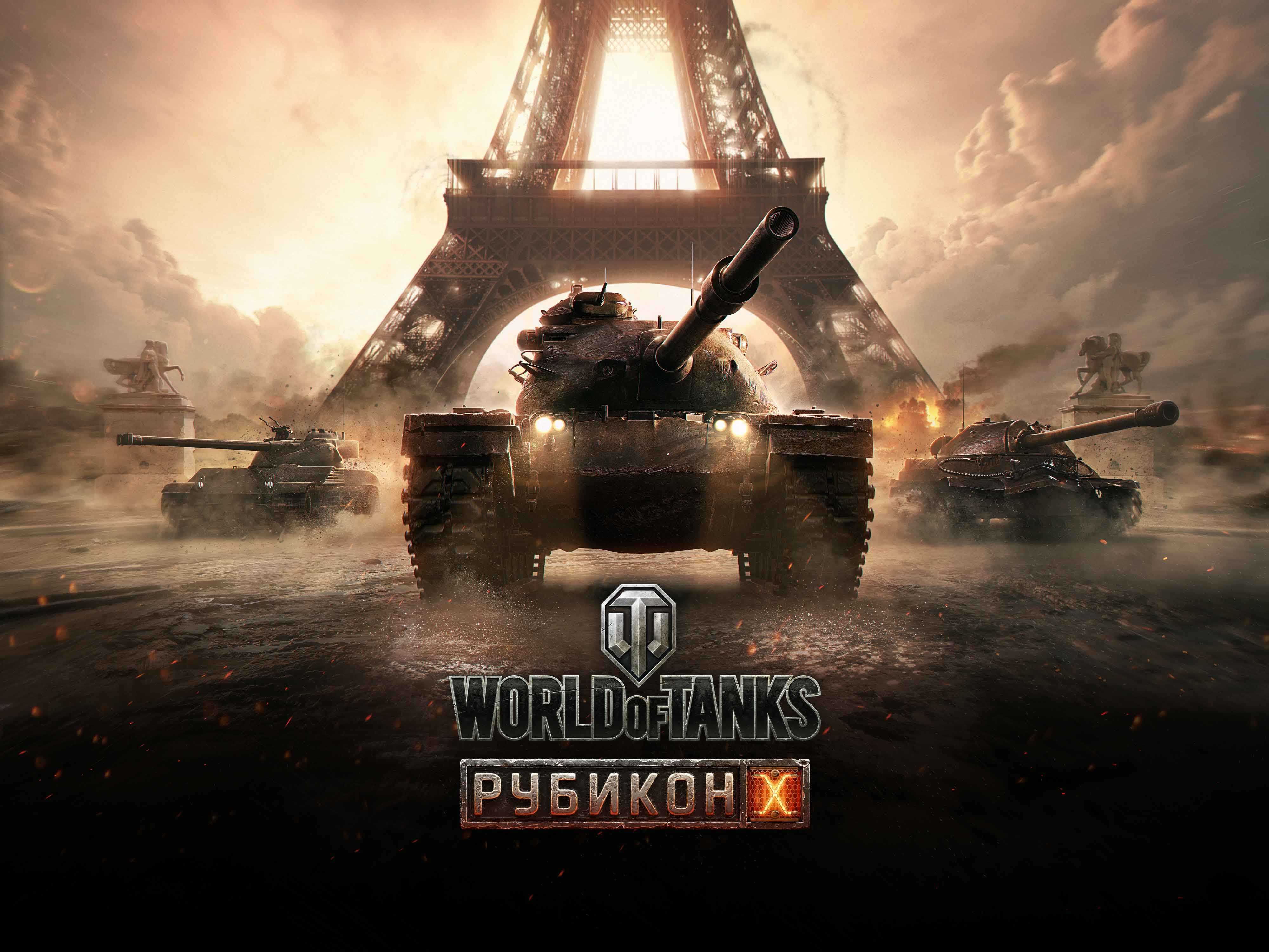 World of Tanks ожидает обновление 10.0 «Рубикон»