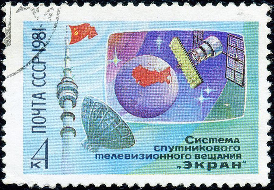 26 октября в истории: советское спутниковое ТВ, Facebook для мёртвых и цветной iPod