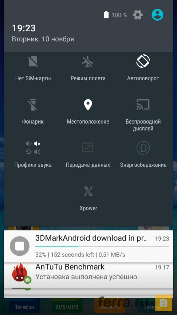Как сделать скриншот экрана филипс