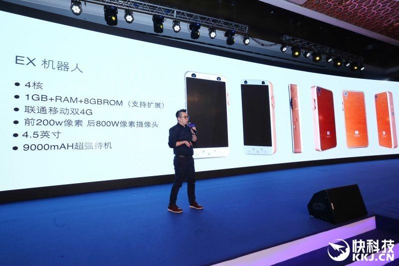 Китайцы представили пауэрбанк на 9000 мАч со встроенным смартфоном