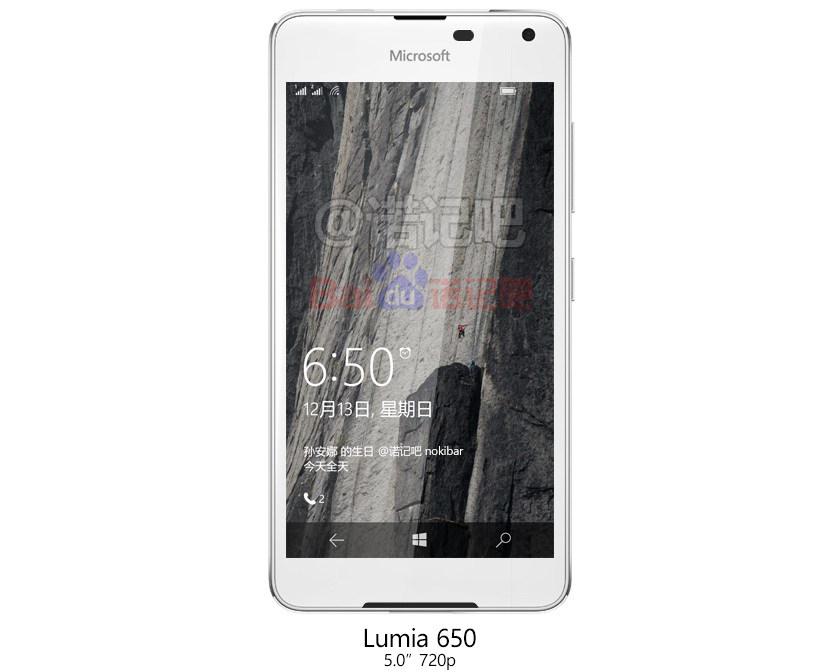 Новое изображение Microsoft Lumia 650 засветилось в сети