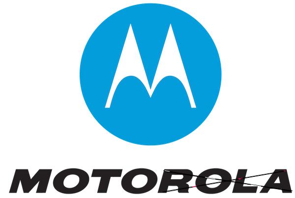 CES 2016: Lenovo избавится от бренда Motorola на смартфонах