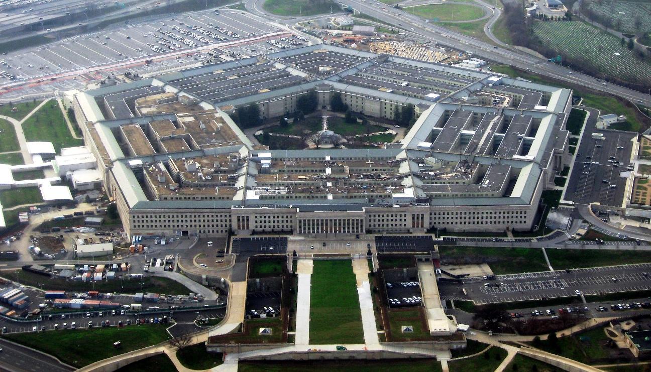 День, когда появился Пентагон