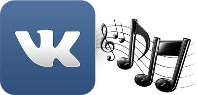 Во ВКонтакте появится платная музыка