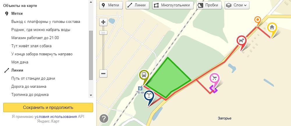 Конструктор Яндекса позволяет распечатывать созданные карты