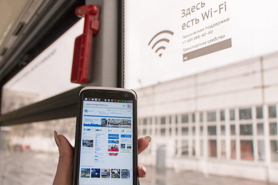 Цифра дня: Сколько автобусов, троллейбусов и трамваев получили WI-FI в Москве?