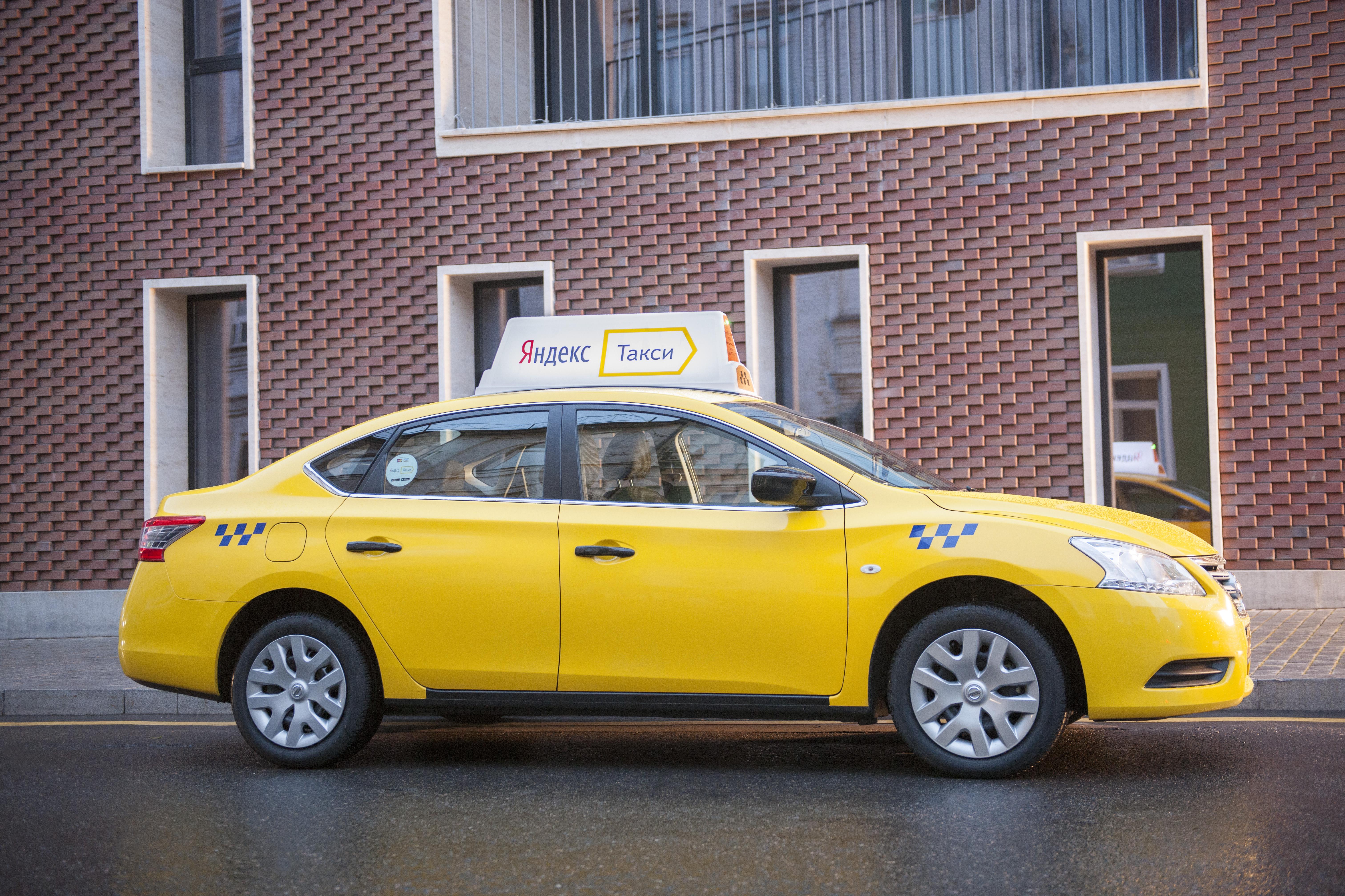 Яндекс запустил корпоративное Такси
