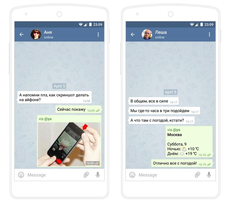 Яндекс запустил поисковый чат-бот в Telegram